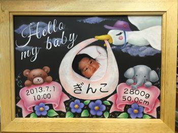 奈良,王寺,チョークアート,ぎんのいす,メモリアルボード
