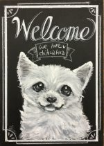 奈良 王寺 チョークアート ぎんのいす 犬