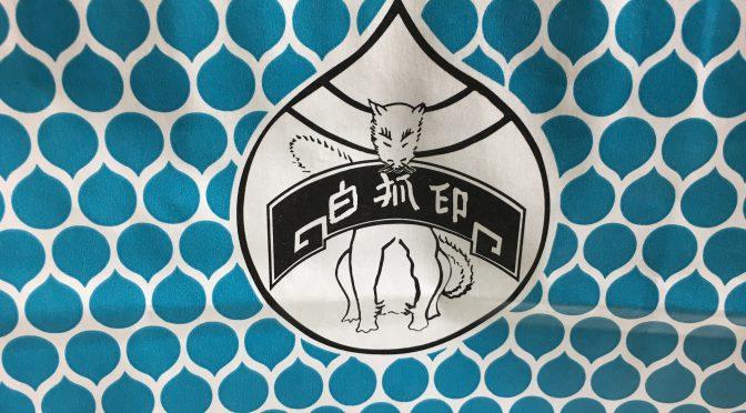 奈良,王寺,ぎんのいすARTWORKS,胡粉ネイル