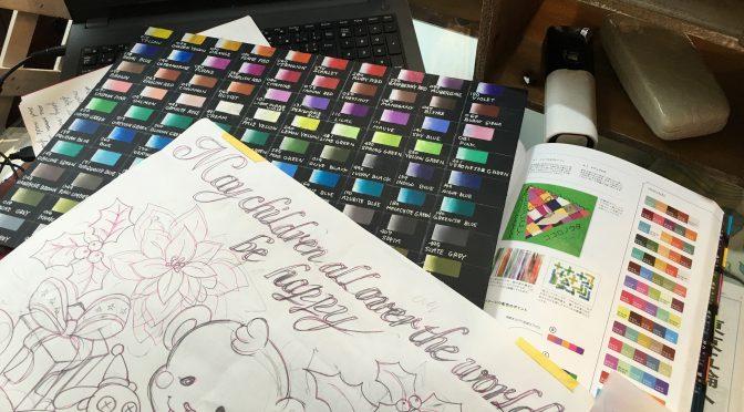 奈良,王寺,雑貨屋ぎんのいす,,,奈良チョークアート教室,チョークアート,関西,ワークショップ,手書き看板,ぎんのいすARTWORKS,クリスマス