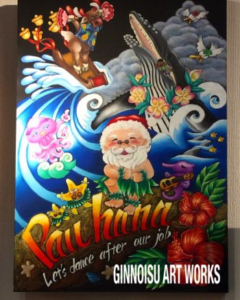 チョークアート,奈良チョークアート,ぎんのいすARTWORKS,チョークアート教室,王寺駅前