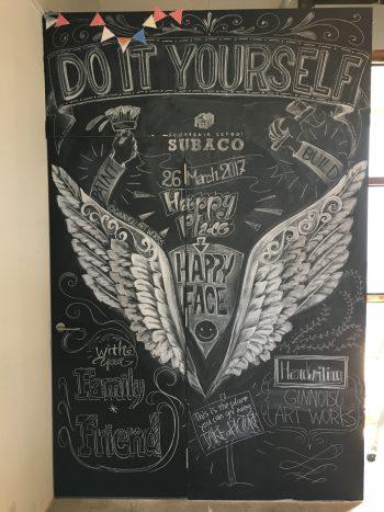 奈良,王寺,奈良チョークアート,ぎんのいすARTWORKS,黒板アート,天使の羽根