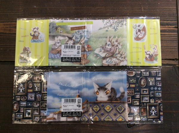 奈良雑貨屋ぎんのいす:猫のダヤ