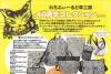 わちふぃーるど NEWS5月号&40周年記念企画☆
