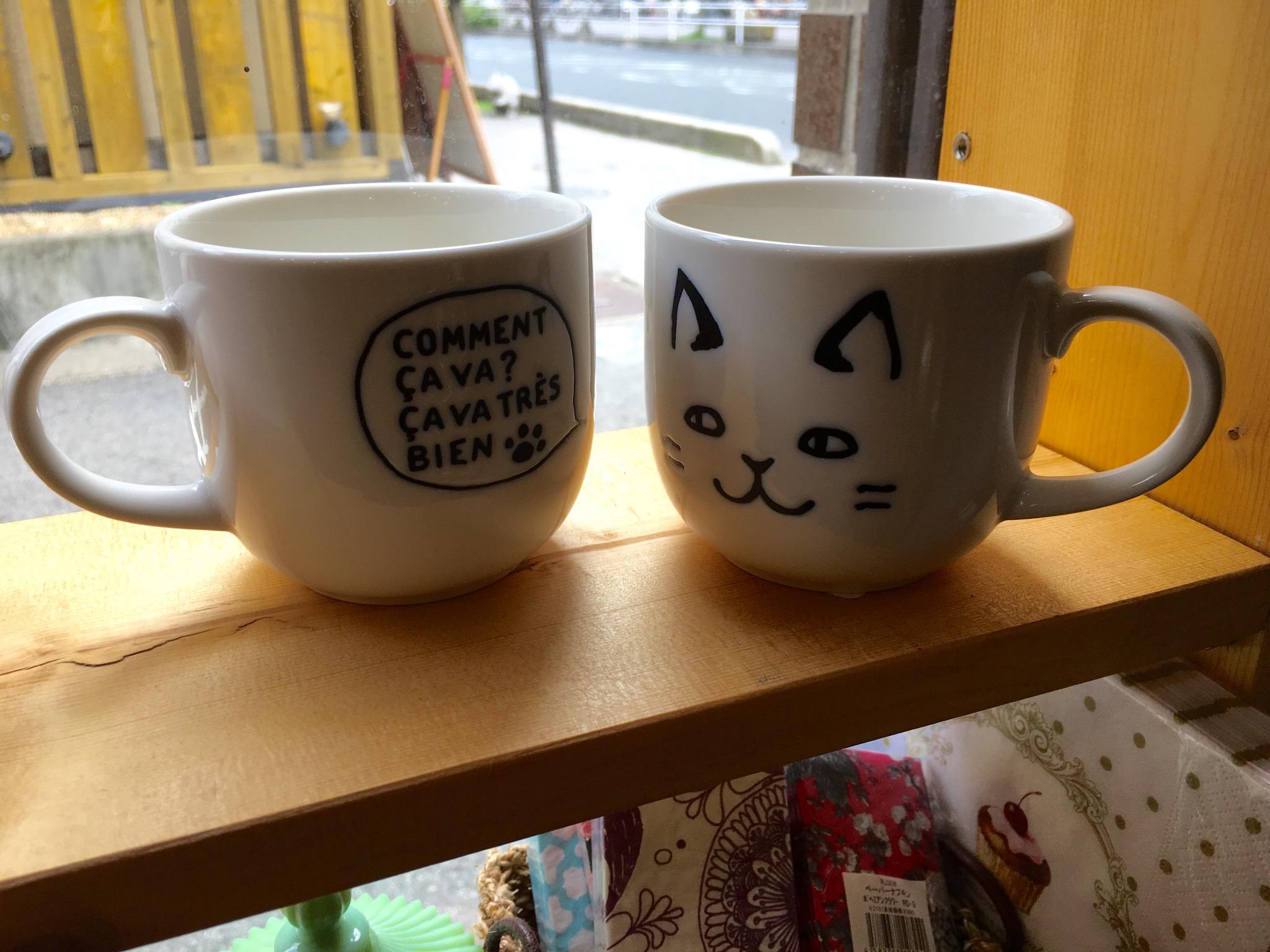 トレビニャン・白猫マグカップ