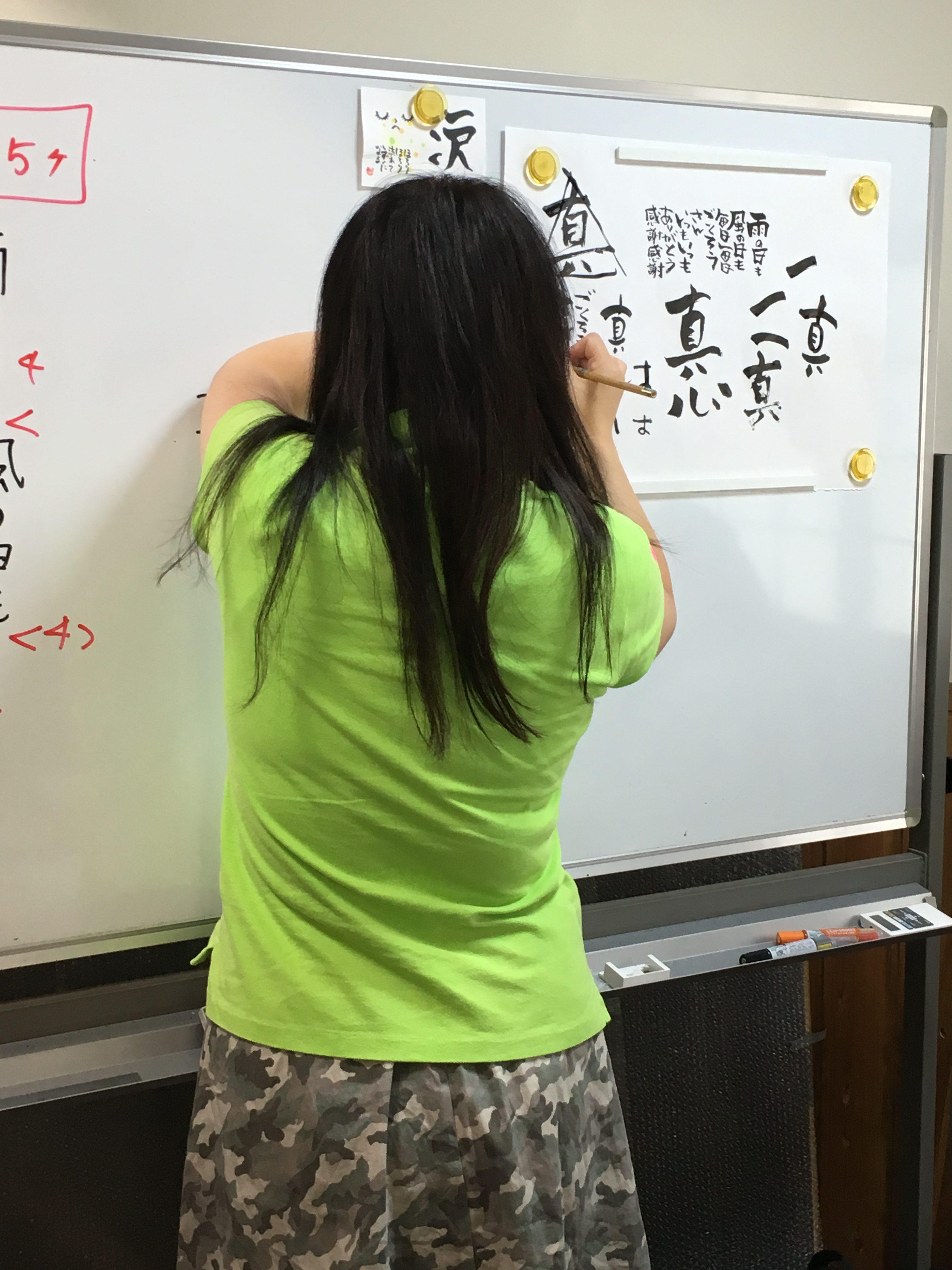 筆文字教室・2期生の募集